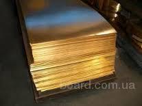 Лист латунный Л63  0,5х600х1500 птв