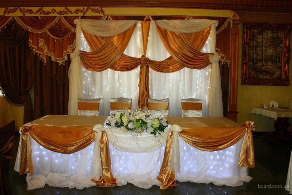Прокат чехла на стул, оформление свадебного стола, украшение выездной церемонии Накидка на стул, оформление зала на свадьбу 2016 г.