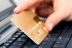 Кредит для граждан Украины