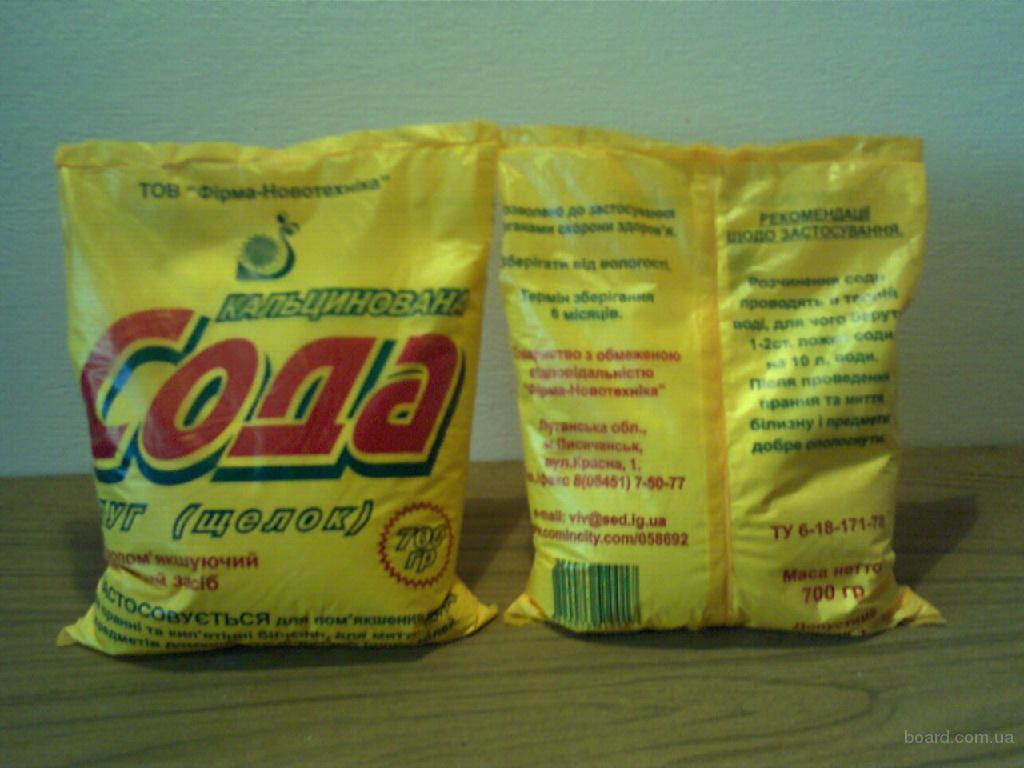Сода кальцинированная (фасовка-700гр.) европакет