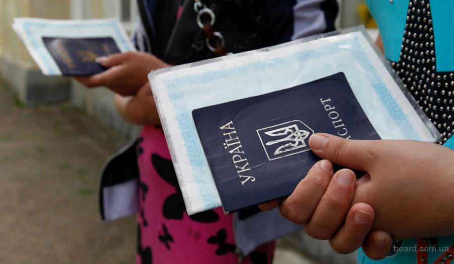 Производим помощь в переоформлении социальных выплат с выездом Запорожье