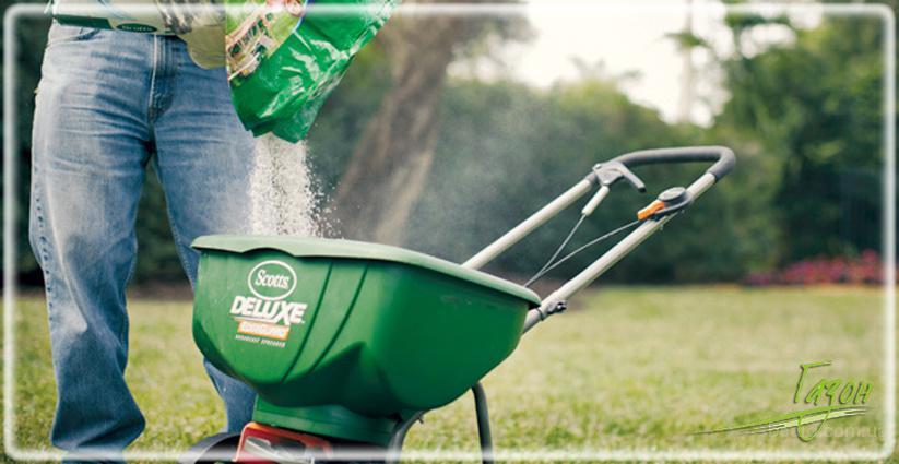 Внесение удобрений для газона; подкормка газона