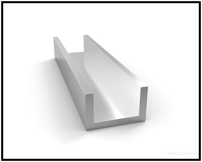 Алюминиевый швеллер сплав АД31Т5 анодированный профиль алюминиевый