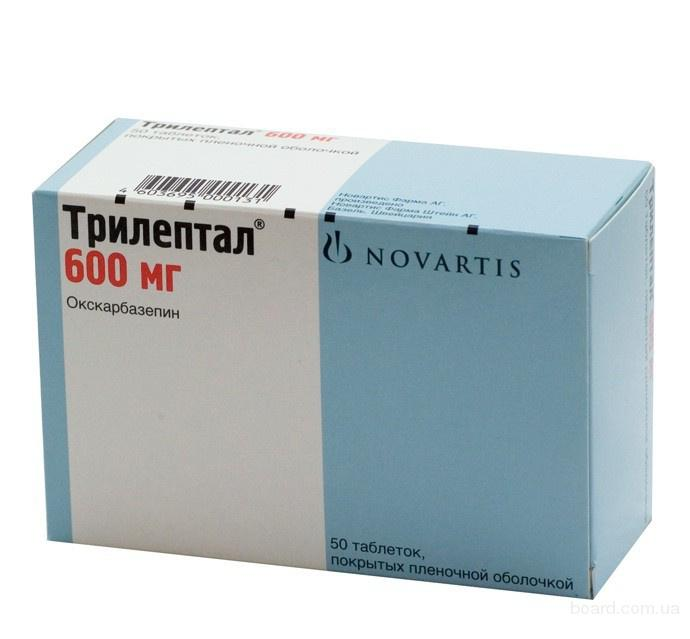 Предлагаем препарат Трилептал 600 мг, 50 табл., 1200 грн.