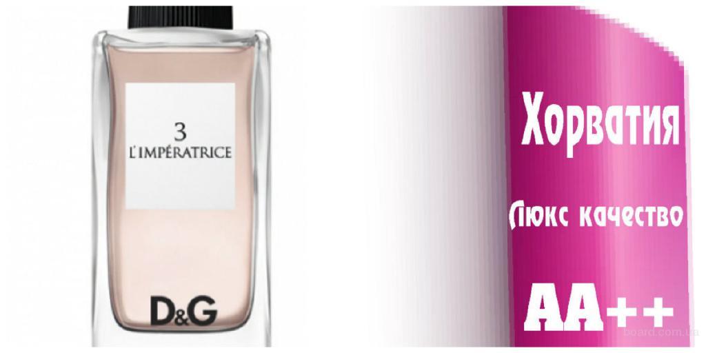 Dolce &Gabana 3 L'Imperatrice  Люкс качество ААА++ Оплата при получении Ежедневные отправки     Dolce &Gabana