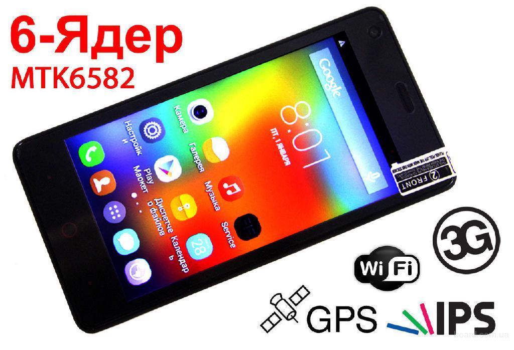 очень классный смартфон Meizu MG9 4, 5дюйма MTK6582, 3G, GPS, IPS, 5мп