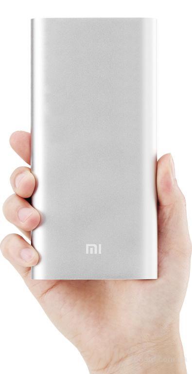 Ультрамощный внешний аккумулятор Xiaomi Mi Power Bank 20800mAh
