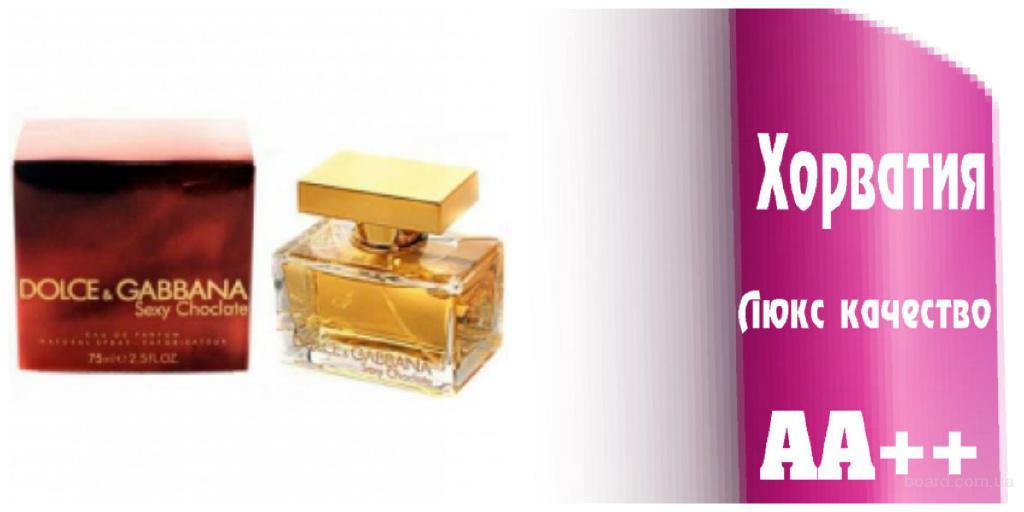 Dolce &Gabbana Sexy Chocolate  Люкс качество ААА++ Оплата при получении