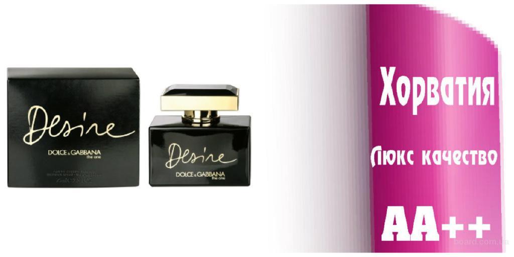 Dolce &Gabbana The One Desire  Люкс качество ААА++ Оплата при получении Ежедневные отправки