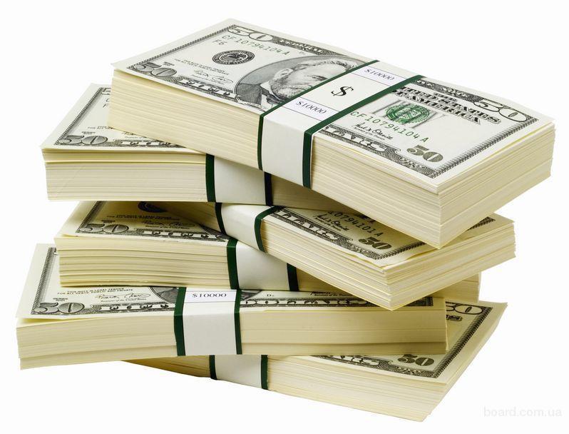 Кредит от частного инвестора под залог квартиры, дома, офиса, авто!