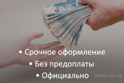 Оформим справку по форме банка
