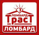 Ломбард Траст Харьков