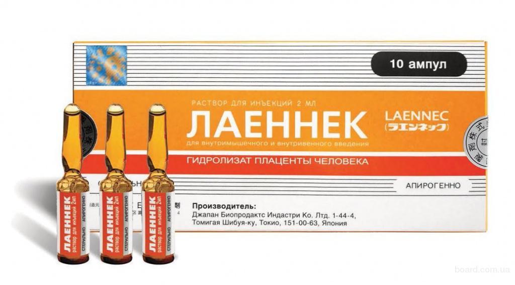 продам препарат лаеннек с сертификатом соответствия не подделка