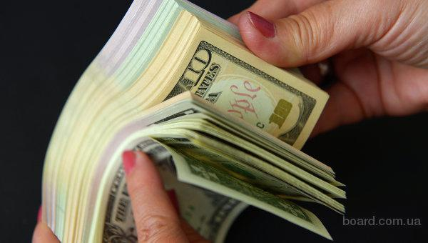 Выдача финансов всем обратившимся