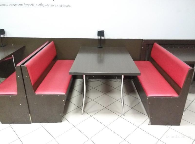 Распродажа бу мебели для кафе и ресторанов