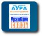 Cистема охранно-пожарной сигнализации, монтаж в Екатеринбурге