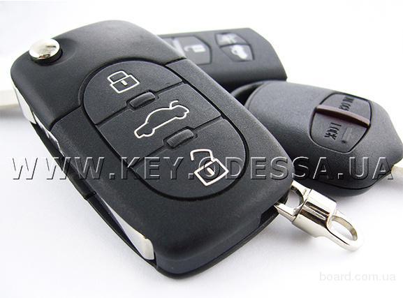 Автомобильные ключи KIA
