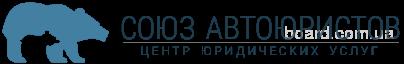 Проверка КБМ Осаго по базе РСА в Санкт-Петербурге
