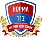 """Огнезащитная обработка металлических конструкций и огнезащитная обработка деревянных конструкций кровли от """"Норма-112"""""""
