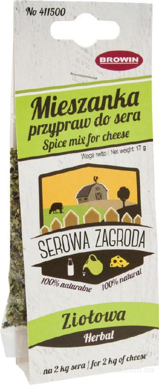 Смесь специй для сыра(травы)