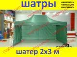шатры палатки тенты, тенты палатки шатры