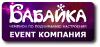 Организация праздников в Киеве