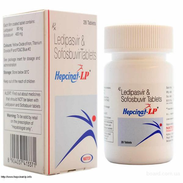 Поможем купить Hepcinat LP в Украине