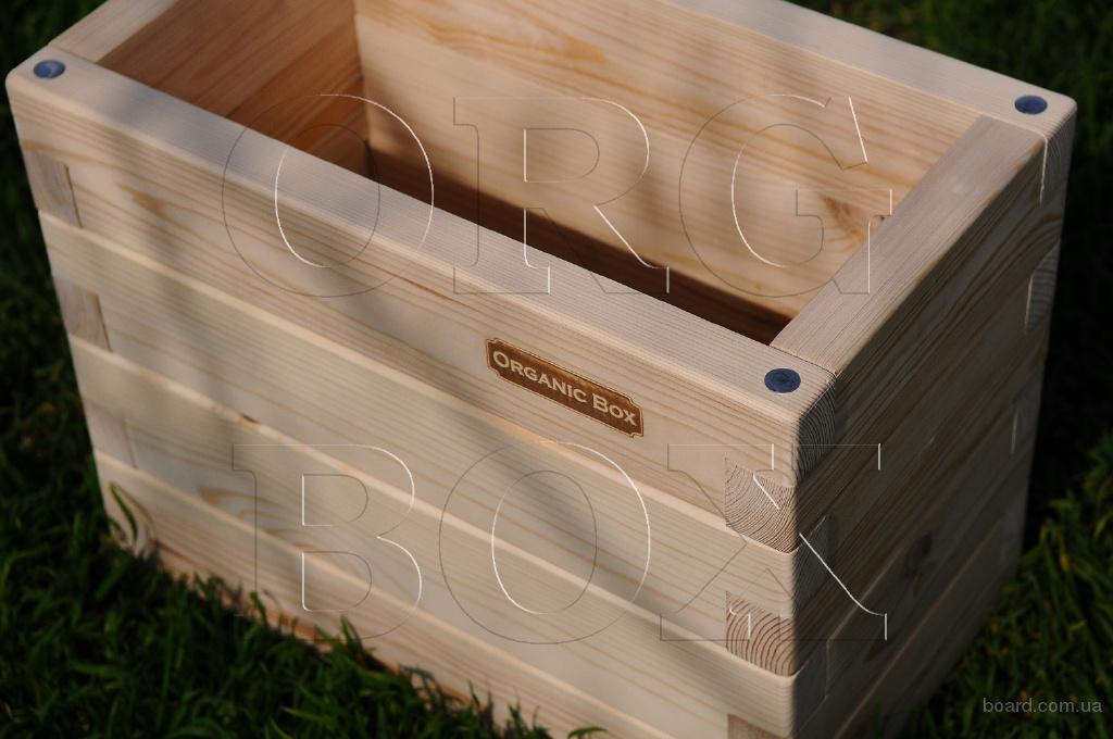 Ящики для цветов из дерева, высокие грядки, ограждения для клумб Organic Box