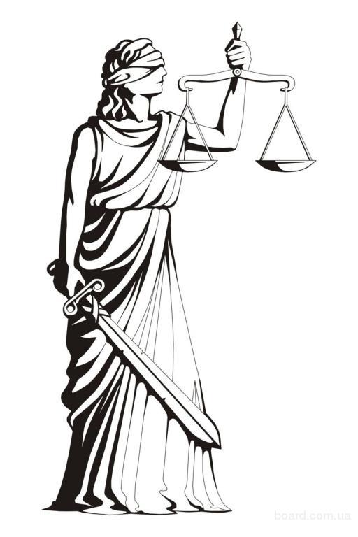 Юридические услуги / Юридичні послуги
