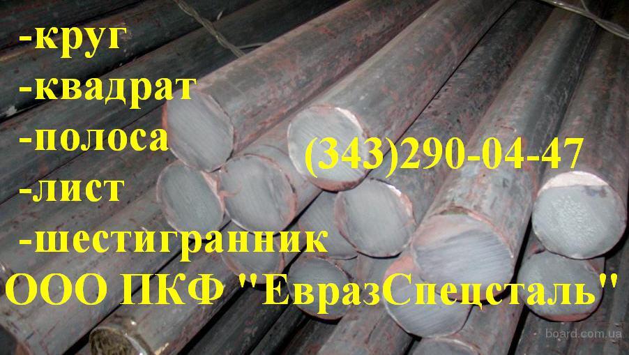 Круг сталь 40Х18Н2М
