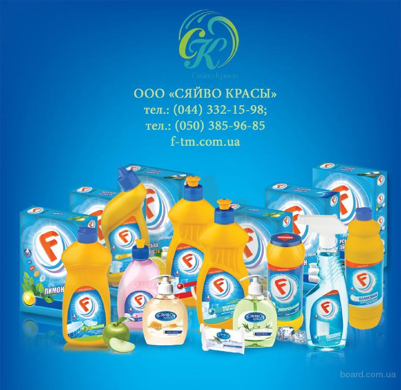 Бытовая химия от производителя, Украина