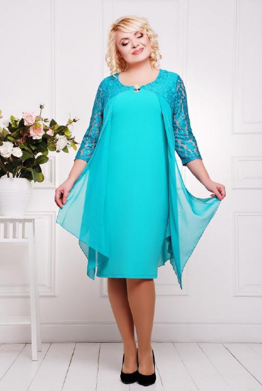 Нарядное платье батал в интернет магазине Aximoda.