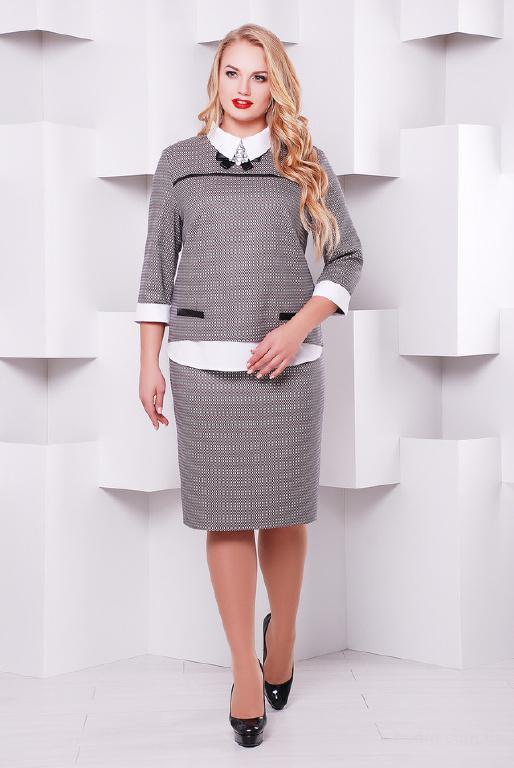 Костюм с юбкой большого размера в интернет магазине Aximoda.
