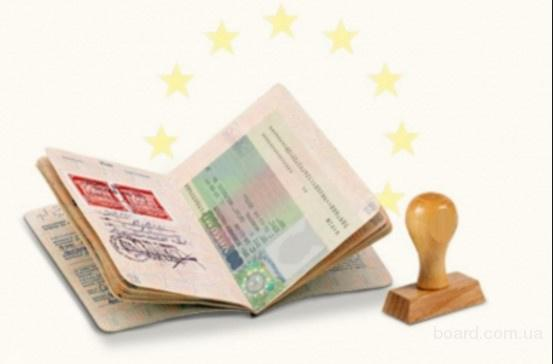 Визы, работа-США, Канада Австралия, Англия, Италия, Польша, Бельгия, Франция.