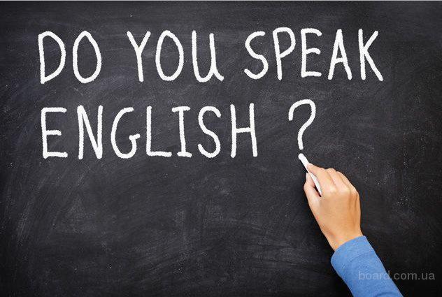 Изучайте иностранные языки с нами