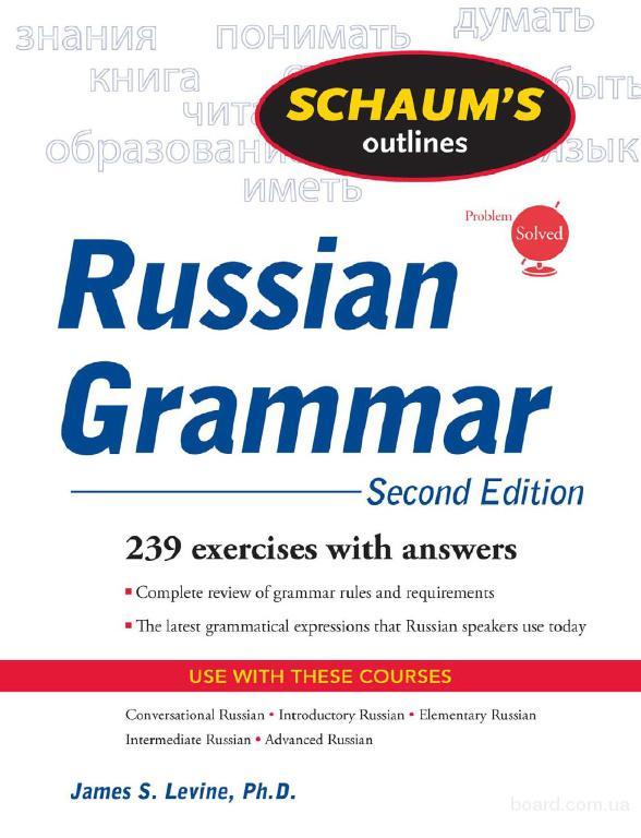 Russian language for foreigners