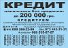 Ризография (экономичная печать) тиражирование метро Гагарина Алексеевка Харьков