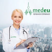 Бесплатный запрос на лечение в клиниках Германии