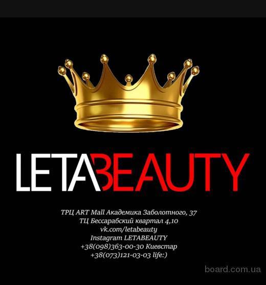 Latabeauty-все виды профессионального макияжа