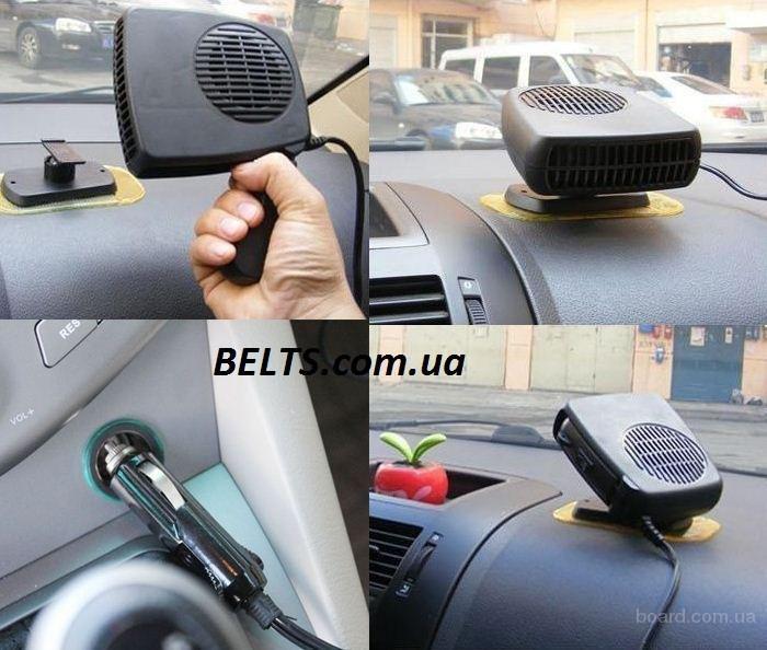 Киев.Автомобильный обогреватель салона 12V Auto Heater Fan (вентилятор от прикуривателя)