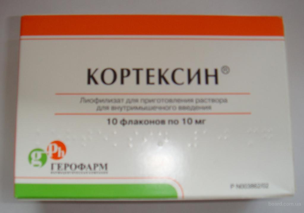кортексин 10фл по 10 мг