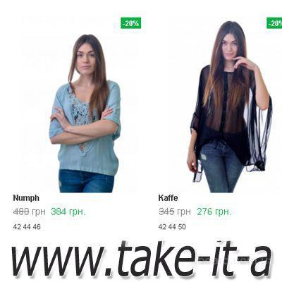 Купить блузку в take-it-a.com