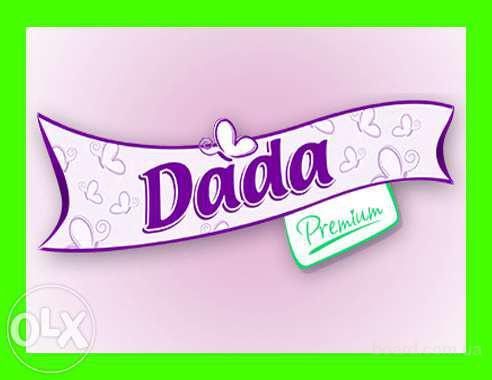 Польские памперсы ДАДА (Dada).В наличии, прямые поставки!