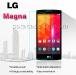Защитное стекло для LG Magna Y90 H502 / H502