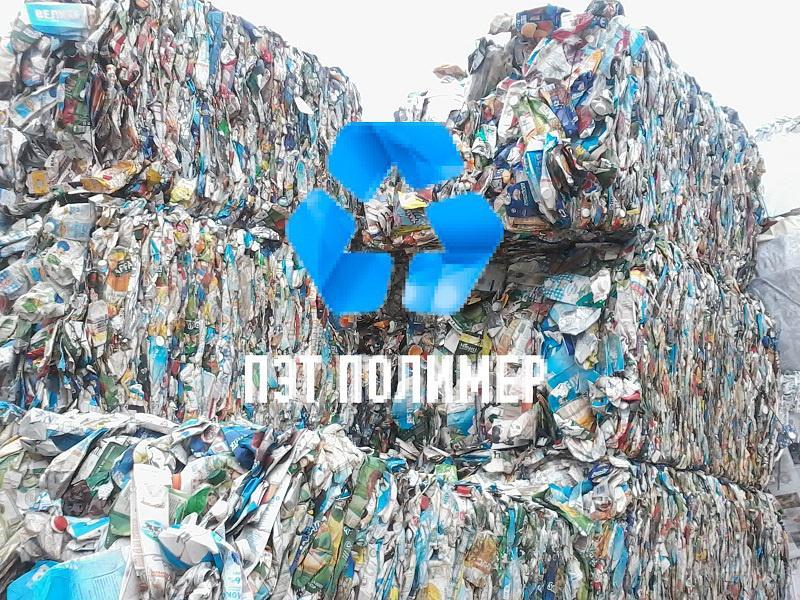 Куплю отходы тетра пак бу упаковку! Вся Украина, самовывоз!