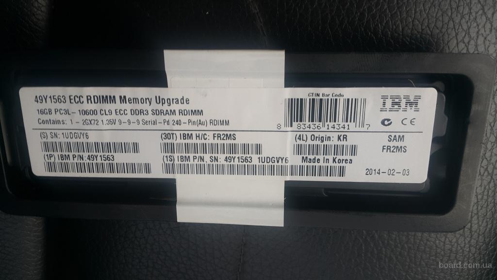 Продам модуль памяти сервера