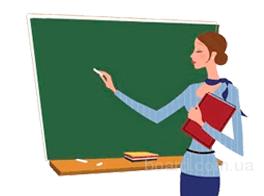 Дистанционное обучение и повышение квалификации от ООО «АВС-Центр»