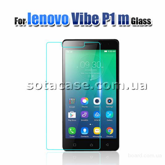 Новое защитное стекло для Lenovo Vibe P1m