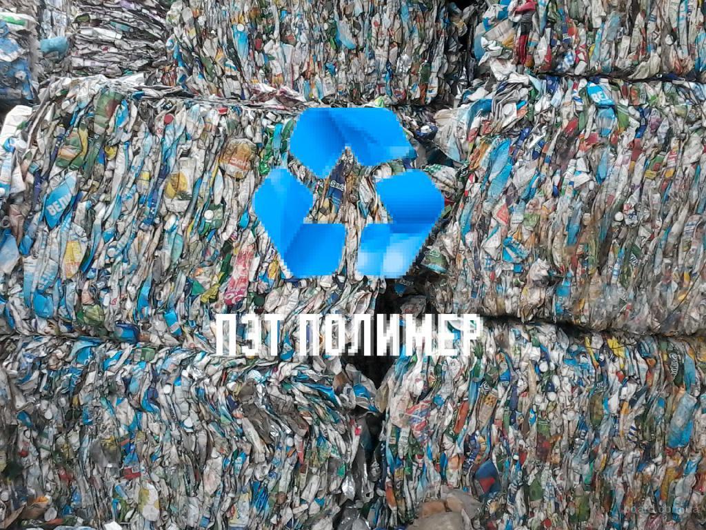 Куплю отходы тетра пак! Вся Украина, самовывоз, круглый год!