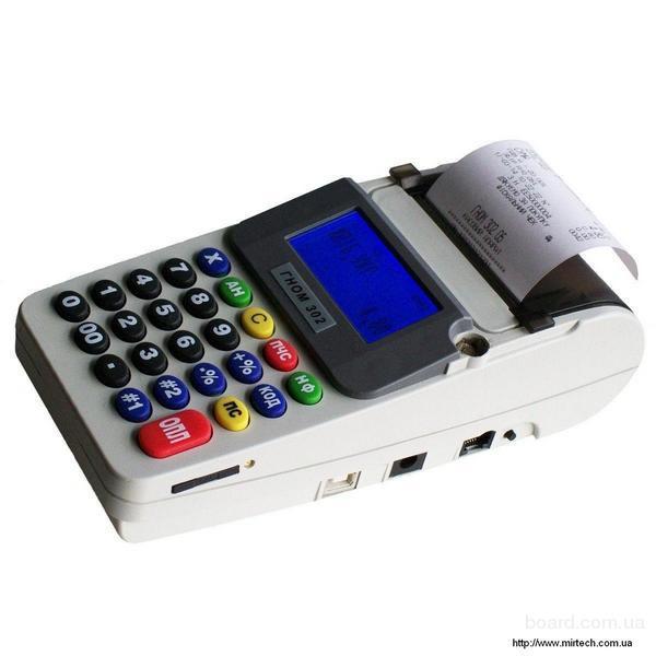 Кассовые аппараты, регистраторы расчетных операций, фискальные регистраторы